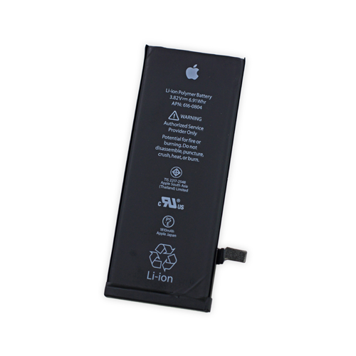 cell phone battery replacement santa monica